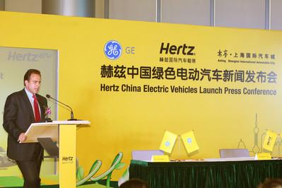 赫兹电动汽车租赁计划进入中国